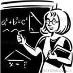 Professora SIM ,Tia NÃO