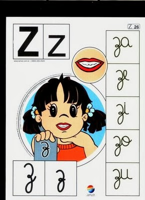 Alfabeto colorido z
