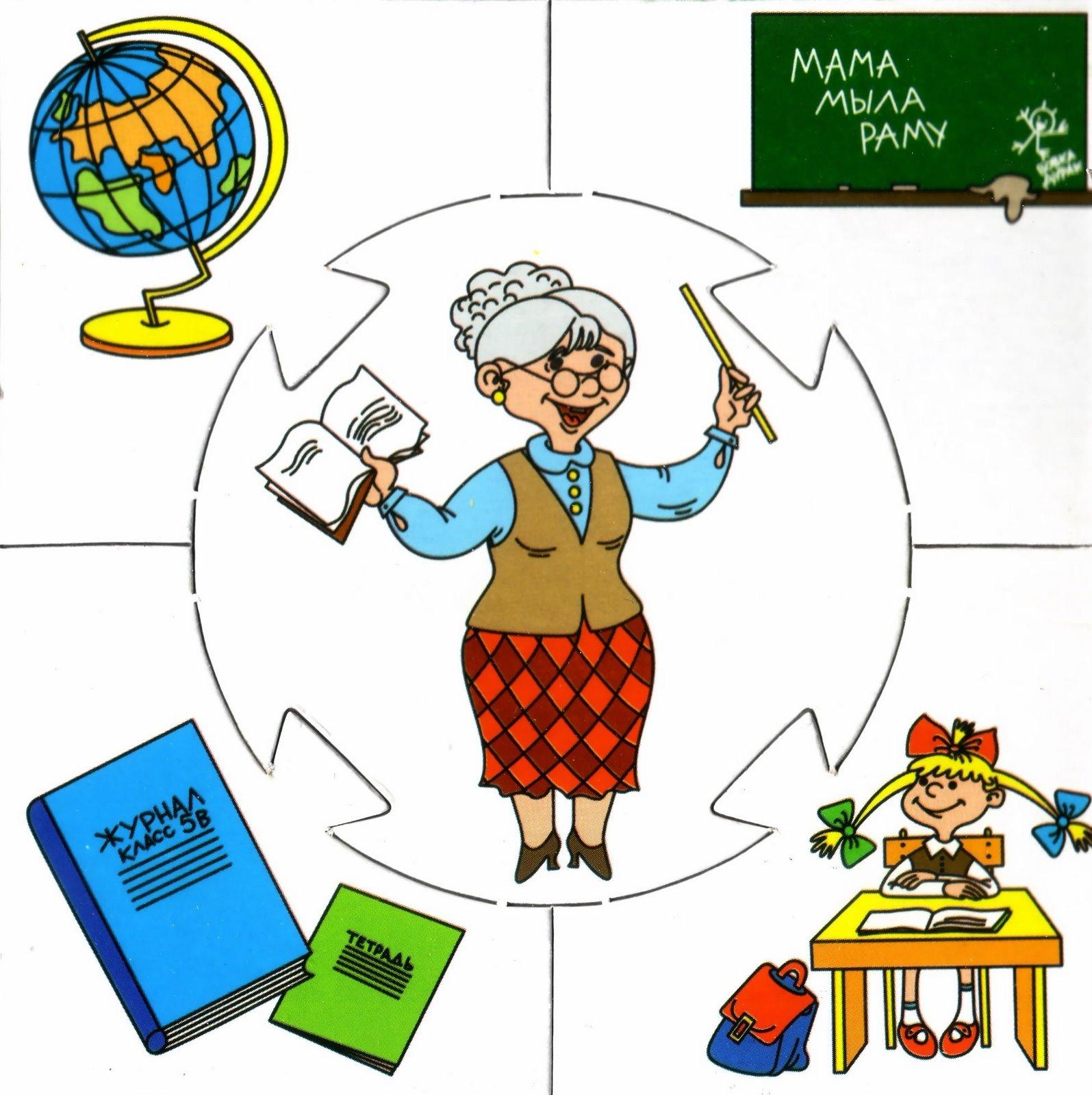 Angles together with Efda Dabd Fc Bf Ab Fa D moreover C A Ac D F B Ebfd D besides Quebra Cabe A Profissao Atividadespedagogicas furthermore Fea B C E F E F C D. on kindergarten worksheets con